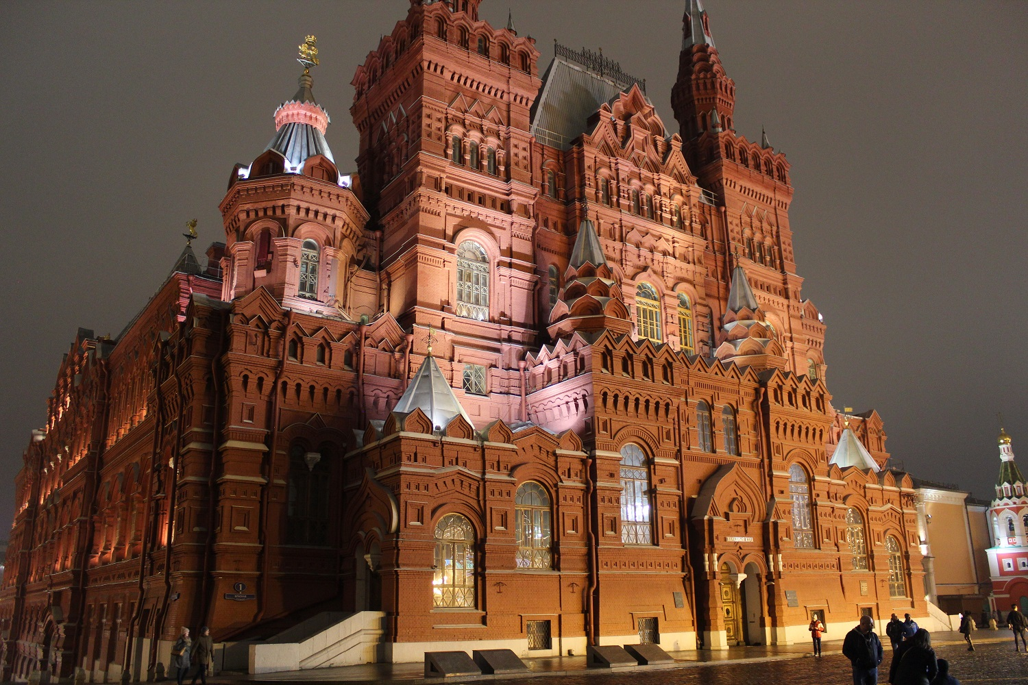 Museum of History in Red Square