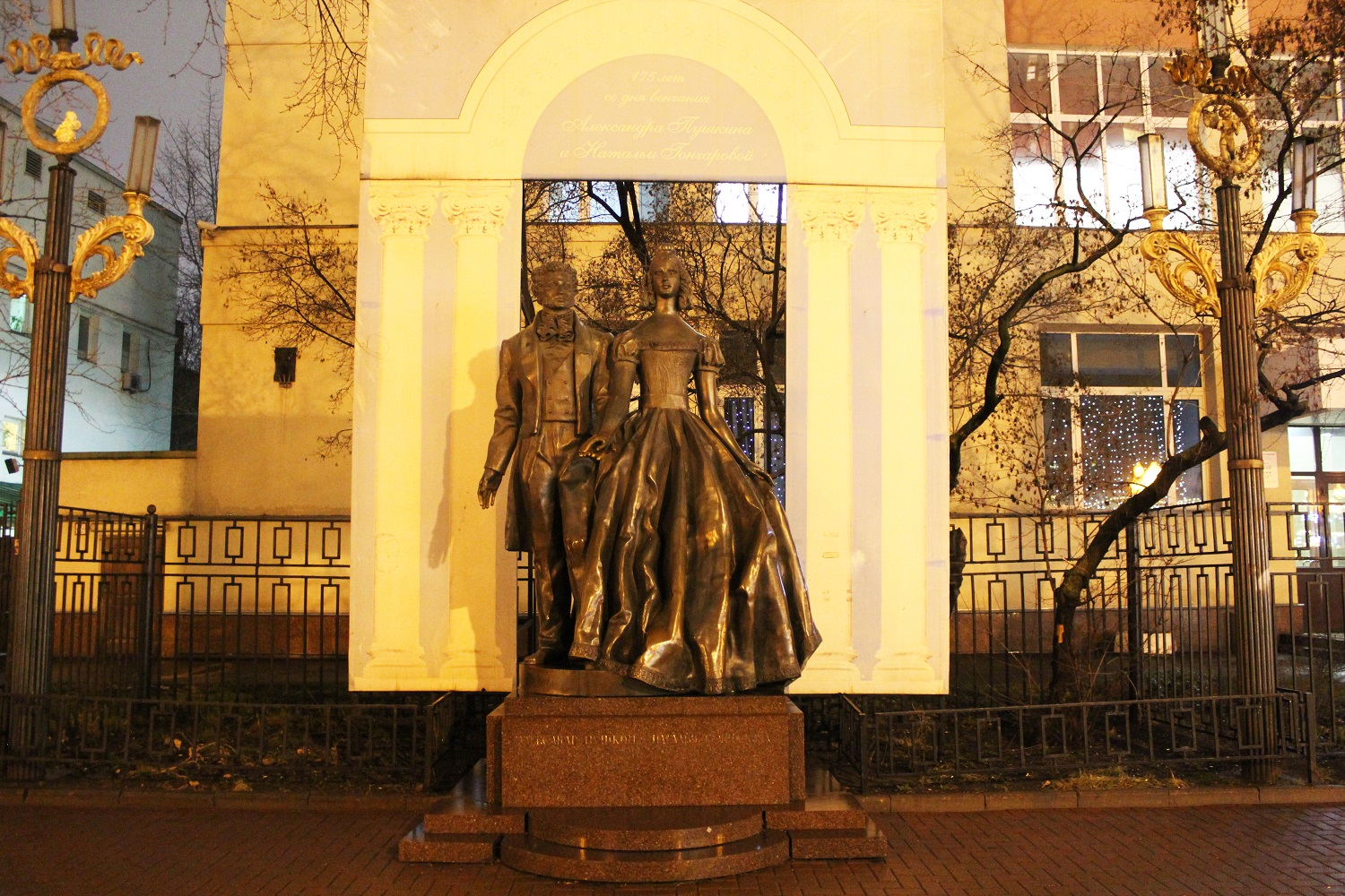 Monument to Pushkin and his wife in Arbat